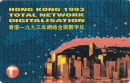 Hong Kong, DIG93, HONG KONG 1993 Digitalisation Collector, 2 Scans. - Hong Kong