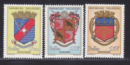 MADAGASCAR N°  388, 389, 390 ** MNH Neufs Sans Charnière, Insectes, TB  (D2020) - Madagascar (1960-...)