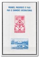 Haïti 1958, Postfris MNH, Brussels World Fair - Haïti