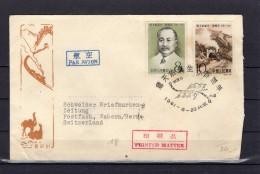 CHINE 1961  FDC Michel N° 595-596 Obl. 20.6.1961  Complément D'affr. Au Dos Michel N° 472 - 1949 - ... People's Republic