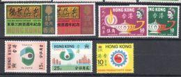 HK Lot 1969-70 Mnh ** 20 Euros Min - Hong Kong (...-1997)