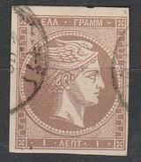 Grece N° 24 Brun Rouge 1 L Sans Chiffre Au Verso - 1861-86 Large Hermes Heads