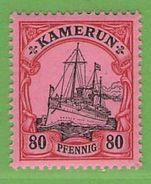 MiNr. 15 Xx  Deutschland Deutsche Kolonie Kamerun - Kolonie: Kamerun
