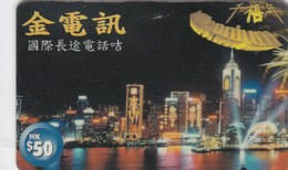 Hong Kong, PRE-HK-1120.1, Hong Kong Appearance 1/2, 2 Scans. - Hong Kong