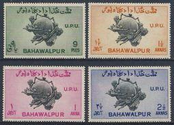 """Pakistan Bahawalpur 1949 Mi 26 /9 YT 26 /9 Sc 25 /8  - 17¾ """": 17 ** 75th Anniv. U.P.U. / 75 Jahre Weltpostverein - Pakistan"""