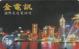 Hong Kong, PRE-HK-1120.2 Or 3, Hong Kong Appearance - $ 50, 2 Scans. - Hong Kong