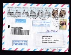 Belarus: Registered Cover To Russia, 1993, 9 Stamps, Wolf, Marten, Animal, Church, Rare Real Use (traces Of Use) - Wit-Rusland