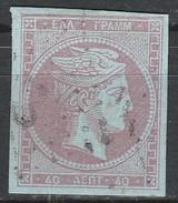 Grece N° 22B Rose Clair S Verdatre 40 L Chiffre 40 Au Verso - 1861-86 Large Hermes Heads