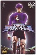 Carte Prépayée  Japon * Cyclisme (1280) RADFAHREN *  BICYCLE * Wielrennen * FIETSEN * Cycling * Prepaidcard TELEFONKARTE - Sport