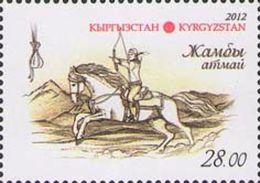 Kyrgyzstan 2012. National Games.. Horses. MNH - Kirgisistan