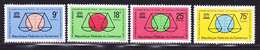 CAMEROUN N°  375 à 378 ** MNH Neufs Sans Charnière, TB (D2062) - Cameroun (1960-...)