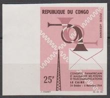 Congo 1964  PA 25  Congres Panafricain Et Malgache Des Postes Et Telecommunications  Imperf ND MNH - Telecom