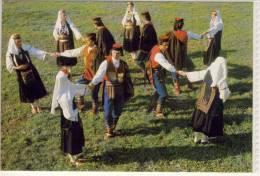 GLAMOC BOSNA NARODNE NOSNJE COSTUMES COSTUMI - Bosnië En Herzegovina