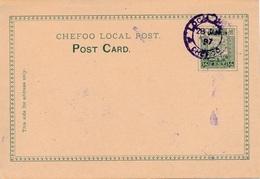 Chefoo Local Post 1/2 Cent China Asia - Chine
