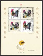 China 2017 Sheetlet Chinese Lunar New Year Rooster Cock Zodiac Animals Cultures Celebrations Stamps MNH 2017-1 - Unused Stamps