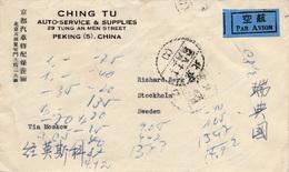China Peking Strip Of Three 3000 Via Moscou Pour La Suede - 1949 - ... République Populaire