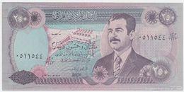 Iraq P 85 - 250 Dinars 1995 TYPE B - UNC - Iraq