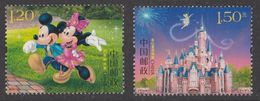 China 2016 Shanghai Disney Resort Opening Animation Cartoon Mickey Disneyland Park Goofy Donald Duck V2 Stamps 2016-14 - Disney