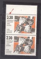 France  -  Variétés  :  Yv  2204  **   2 Cassé - Variétés: 1980-89 Neufs