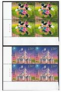 China 2016 Block Shanghai Disney Resort Opening Animation Cartoon Mickey Disneyland Park Goofy Donald Stamps 2016-14 - Disney