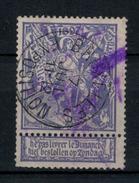 """Timbre N° 71 Belgique 5c Oblitéré """"Bruxelles Exposition"""" En Juillet 1897 Avec Bande """"ne Pas Livrer Le Dimanche"""" - 1894-1896 Ausstellungen"""
