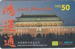 Hong Kong And China, HK$50, ATL Awin Technology Ltd, Lucky Phone Card, Mao, 2 Scans.   Not In Colnect Catalogue - Hong Kong
