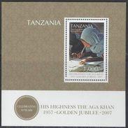 Tanzania Tansania 2007  Aga Khan Golden Jubilee School Schule Ecole 1000/= Block B-F Souvenir Sheet Mnh - Tanzania (1964-...)