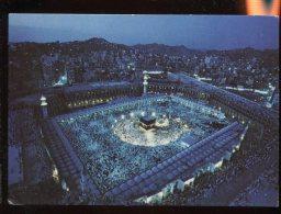 CPM Non écrite Arabie Saoudite LA MECQUE La Grande Mosquée Vue Aérienne La Nuit - Arabie Saoudite