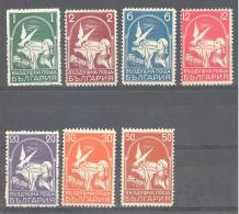 Bulgarien / Bulgaria  Michel #  235 - 41  ** Luftpost - Unused Stamps