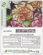 Libya, Prepaid E, Flower. - Libya
