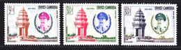 CAMBODGE AERIENS N°   15 à 17 ** MNH Neufs Sans Charnière, TB (D2129) Journée De L'indépendance - 1961 - Cambodge