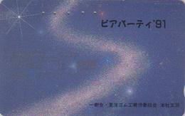Télécarte Japon / 110-524 - Astronomie Espace - Nébuleuse - Astronomy Space Japan Phonecard - MD 869 - Astronomy