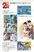 Japan - 2 Sheetles.     # 907 # - Blocks & Sheetlets