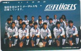 JAPAN - FREECARDS-0823 - 110-145413 - AS FLÜGELS - FOOTBALL - Japon