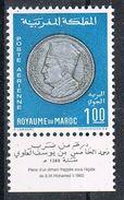 MAROC AERIEN N°117 N** - Morocco (1956-...)