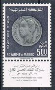 MAROC AERIEN N°118 N** - Morocco (1956-...)