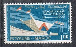 MAROC AERIEN N°112 N** - Morocco (1956-...)