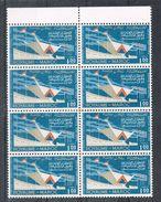 MAROC AERIEN N°112 N** EN BLOC DE 8 - Morocco (1956-...)