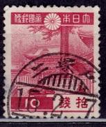 Japan, 1937-45, Yomei Gate, Nikko, 10s, Sc#266, Used - Japan