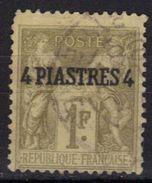 Levant N° 3 Une Dent Rognée - Levant (1885-1946)