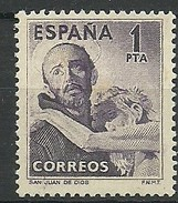 ESPAÑA 1950 EDIFIL 1070  **  MNH VC 30 EUROS - 1931-Today: 2nd Rep - ... Juan Carlos I
