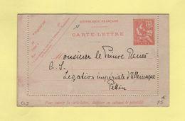 Chine - Entier Postal - Carte Lettre - REPUBLIQUE FRANCAISE - CL5 - Collé Sur Un Rabat - Briefe U. Dokumente
