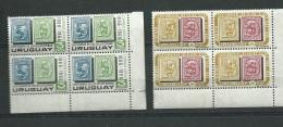 Uruguay - Yvert N° 312 ET 313 EN BLOC DE 4 **  - Ah23101 - Uruguay