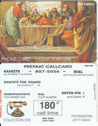 GREECE - Painting/Last Supper, Collectors Line Prepaid Card, Tirage 1000, Exp.date 30/07/03, Sample - Grecia