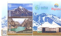 2017. Kyrgyzstan, 2017 International Year Of  Tourism,  S/s, Mint/** - Kyrgyzstan