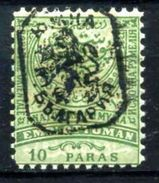 "Bulgaria 1885 Y&T No 10 Eastern Romelia ""Southern Bulgaria"" MNH - Bulgaria Del Sur"