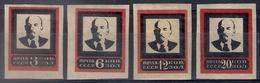 Russia 1924, Michel Nr 238B-41B, Type II, MLH OG - Unused Stamps