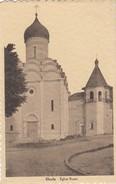 "UCCLE "" Eglise Russe "" - Uccle - Ukkel"