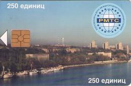 TARJETA TELEFONICA DE RUSIA (503). - Rusia