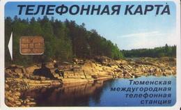 TARJETA TELEFONICA DE RUSIA (582). - Rusia